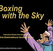 Boxing With The Sky