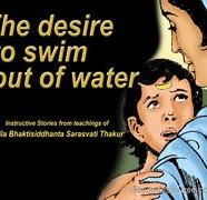 Desire To Swim