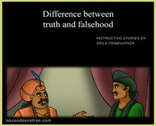 Difference Between Truth And Falsehood