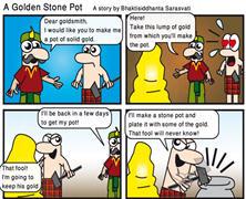 Golden Stone Pot-02