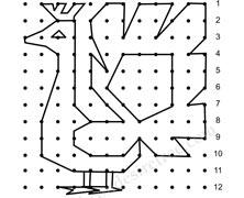 Grid Draw Sheet 07