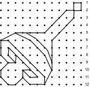 Grid Draw Sheet 12