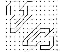Grid Draw Sheet 13