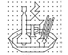 Grid Draw Sheet 16