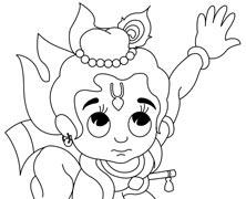 Krishna Jumping On Land