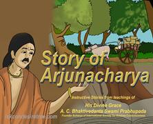 Story Of Arjunacharya