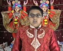 Dhananjay (GGHS)