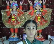Govind (GGHS)