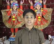 Jayanand (GGHS)