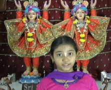 Radharani (GGHS)