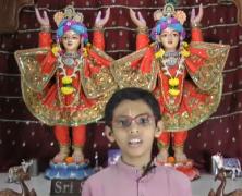 Ram (GGHS)