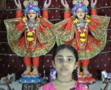 Shyama Singh (GGHS)