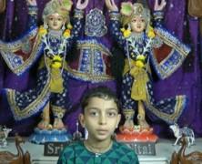 Hrishikesh (GGHS)