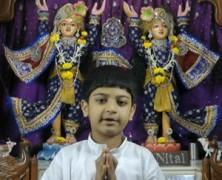 Aranav (GGHS)