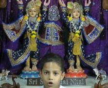 Balaram (GGHS)