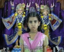 Gaurangi (GGHS)
