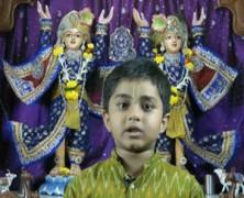 Krishna (GGHS)