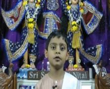 Nityanand (GGHS)