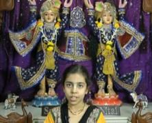 Sita (GGHS)