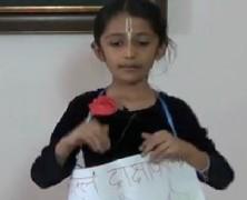 Bhaktin Gaurangi (BMS)