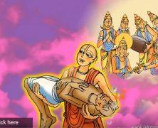The glorious Departure of Srila Haridasa Thakura