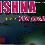 KRISHNA…The Enchanter (POEM)