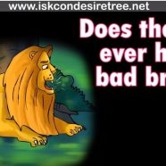 Does the Lion have bad breath