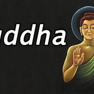 Dashavatara Series 09 – Buddha Avatar