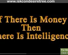 If there is money then there is intelligence